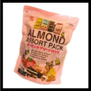 【コストコ失敗しない商品選び】アーモンドアソートパックはナッツ好きにおすすめ!五感を刺激する4種の味