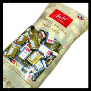 【コストコ失敗しない商品選び】スイスデリスミルクチョコレートは濃厚なのに優しい甘さ