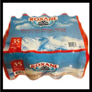 【コストコ失敗しない商品選び】ロクサーヌミネラルウォーターはフレッシュで美味しい水