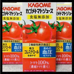 【コストコ失敗しない商品選び】カゴメトマトジュース食塩無添加はコスパ良すぎる!