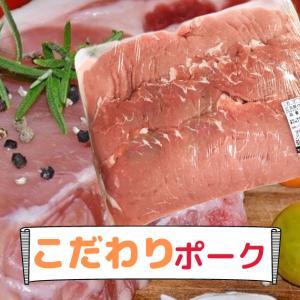 【コストコ】カナダポーク三元豚ロースしゃぶしゃぶは柔らかくてジューシーなこだわりの豚肉