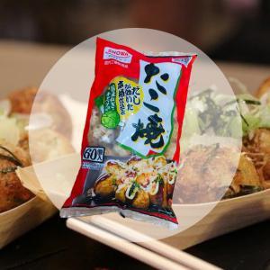 【コストコ】冷凍たこ焼きは国産野菜と国内製造にこだわったショウワの安心商品