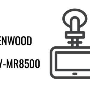 【AI搭載】ケンウッド製ドラレコ【DRV-MR8500】について徹底解説【前方&後方カメラ+α】