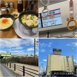 水餃子とTKGと新大阪界隈