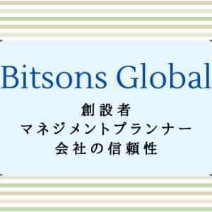 世界で注目される創設者と日本人が稼ぐMLM会社について