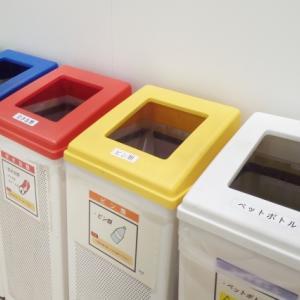 ゴミ箱を制すればゴミ処理制す…!(?)