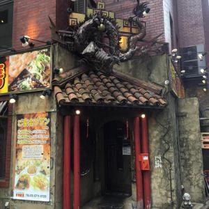 【閉店】『香港厨房 蒲田店』がまさかの閉業へ。コスパの高い中華居酒屋