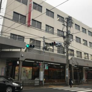 【大田区】大森郵便局 東海作業所で日本郵政関係者が感染が判明、業務に支障なし