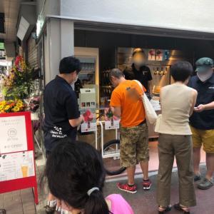 大森山王ビール専門店『Hi−Time』が池上通りにオープン!持ち帰り専門で気軽に試し飲みも!