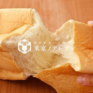 【開店】高級食パン専門店『東京ノアレザン』が8月蒲田にオープン!オープニングスタッフも募集中!
