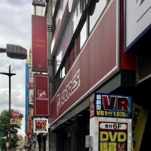 【閉店】ゲームセンター アドアーズ蒲田西口店B館が惜しまれつつも閉店