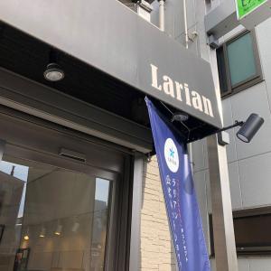 西馬込駅すぐの「Larian(ラリアン)」本格中華料理のお惣菜屋さん、めっちゃ美味しいのにリーズナブル!