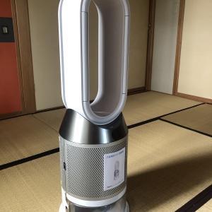 ダイソン 空気清浄機【加湿機能・送風機能付】Dyson Pure Humidify + Cool PH01 WS を買ってみた