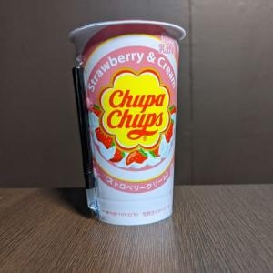 チュッパチャップス(ストロベリークリーム味)が飲み物に!?カロリーや色は?感想【レビュー】