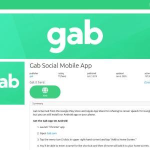 GabのSNSにスマホアプリはある?iphoneやandroidでのインストール方法や使い方は?