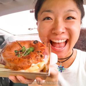 【済州島】韓国で一番美味しかったベーグル屋「SEPPY BAGEL」のストロベリーオムレツサンドを食べると涙が出るほどHAPPYになる