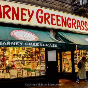 ユダヤ系朝食レストラン「バーニー・グリーングラス」のベーグルが絶品!【ニューヨークの美味しいお店】