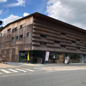 【高知】隈研吾さんの建築施設巡り②雲の上のホテル別館「マルシェ・ユスハラ」