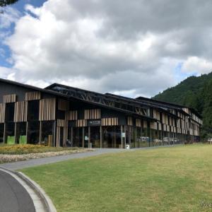 【高知】隈研吾さんの建築施設巡り③居心地の良い「雲の上の図書館」