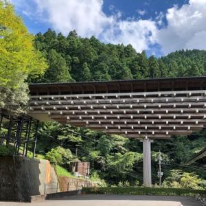【高知】隈研吾さんの建築施設巡り④隈研吾の小さなミュージアム「雲の上のギャラリー」