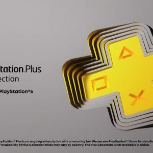 『PlayStation Plus Collection』発表。PS5購入者向けフリプ一挙提供の新サービス!BloodBorne、モンハンワールド、FFXV、ペルソナ5、バイオハザード7などが追加費用無し無料でDL可能