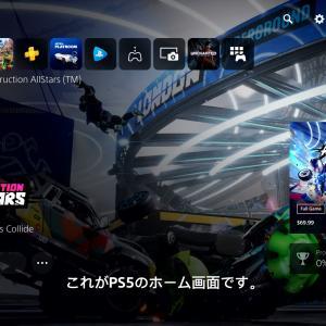 PS5、ゲーム起動が速すぎる!ホーム画面からゲーム開始→セーブデータロード→操作できるまでが約16秒で完結