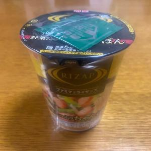 ライザップ 野菜たっぷりちゃんぽん【294kcal】実食レビュー