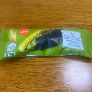 セブンイレブン 宇治抹茶スイートポテト【147kcal】実食レビュー