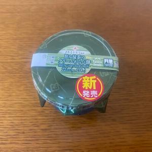 旨み抹茶のクリームわらび餅【180kcal】実食レビュー