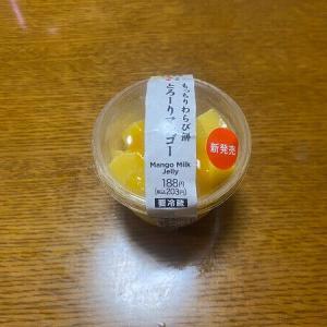 もっちりわらび餅 とろーりマンゴーは低カロリーだが味は濃厚