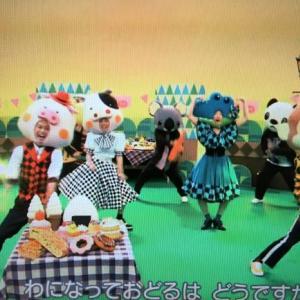 今月の歌 ブー!スカ・パーティー!【おかあさんといっしょ】