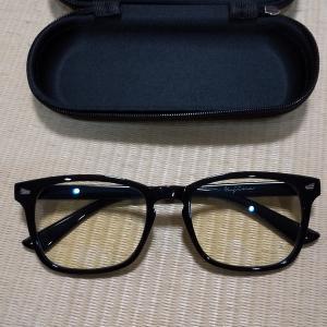 ブルーライトカット眼鏡を買ってみました