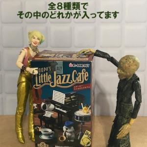 リーメント  Litte Jazz Cafe