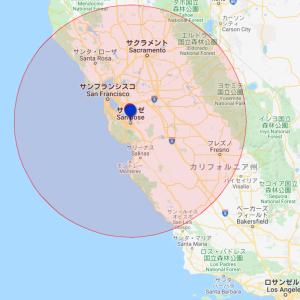 サンタクララ郡 コロナ規制状況(2020/11/30)