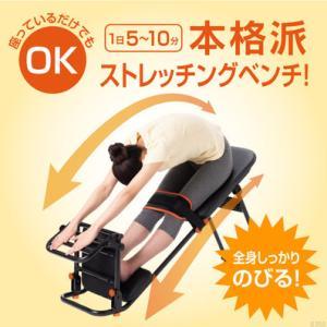 自宅待機でなまったからだを!プロ選手も使用!腰痛にも効く!