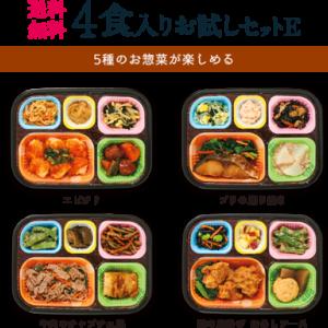 美味しい宅配惣菜弁当のうまい使い方?なーるほど!
