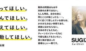 6/20今日の話題に 寺内タケシさんの訃報 今日はYouTubeビデオを是非とも見てほしいです。名曲揃い!!今日は何の日?