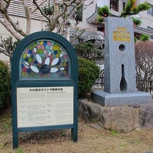 """6/22今日の話題に """"神の手"""" """"こち亀""""スタートして40年間休み無し?!ボウリングの日 富士山が。。"""