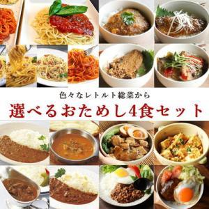 """7/11今日の話題に セブンイレブン ラーメンを日本で最初に食べたのは""""黄門""""様?! モンゴルが中国から独立した日"""