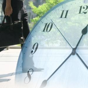 【長時間労働が美徳】はダサいし古い!時間で同じ成果を上げる方がカッコイイ!