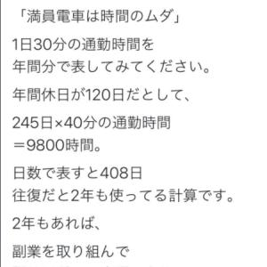 【悲報】転売屋さんの不思議な算数