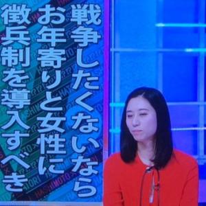 三浦瑠麗氏がCM起用されたことでアマゾンプライム解約運動がTwitterトレンド入り