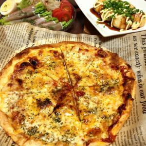 『ジャンクフードDAY・ピザ&ゴーヤ入グラタン』作ってみたぁ~。By yu→