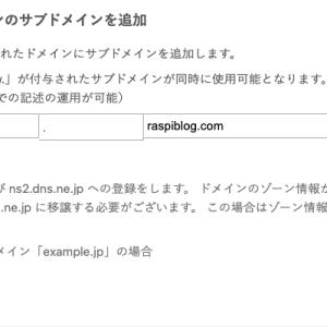 自分のドメインで短縮URLを作りたい