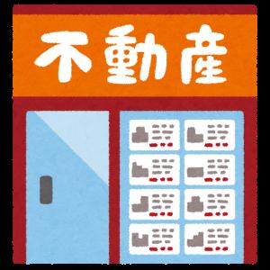 【FP解説】アパートやマンションといった賃貸物件を安く借りる方法【永久保存版】