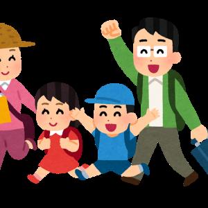 【FP解説】Go Toトラベル事業が7月22日(水)から開始!【Q&A】