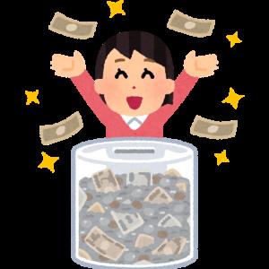【現金派必読】貯金箱を活用して、年間プラス10万円お金をためる方法【我慢しない】