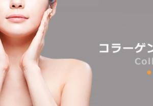 肌が綺麗な人が知るコラーゲンの効果的な取り方!老化やニキビで悩む人へ