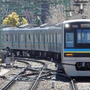 千葉ニュータウン鉄道という会社は何をしているのか