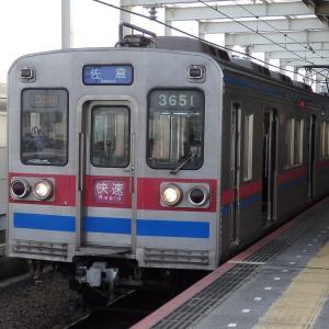 京成3600形8両編成が消滅し、3100形新造車が営業運転開始!次の置き換え候補は…?